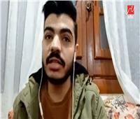 صاحب فيديو التشهير بفتاة كفر الشيخ: «كنت عايز أقول حنان بس طلعت سماح»