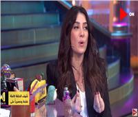 كندة علوش: «ارتدي ملابس زوجي عمرو يوسف أحيانا».. فيديو