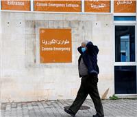 لبنان يسجل 1478 إصابة بفيروس كورونا