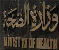 بيانات «الصحة» تكشف تراجع نسب شفاء مرضى كورونا لـ87.8%