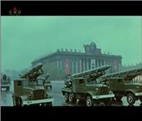 كيف حدثت كوريا الديمقراطية منظومة «لونا» السوفييتية..صور