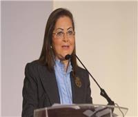 وزيرة التخطيط توافق على اعتمادات مالية لتنفيذ واستكمال مشروعات حيوية