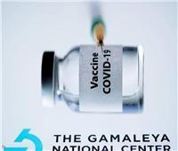 الصحة العالمية تعد بنصف مليار جرعة من لقاح كورونا بـ2021
