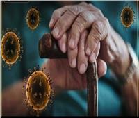 محاربو كورونا «فوق التسعين».. 5 انتصارات قهرت الفيروس المميت