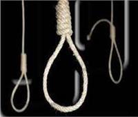 الإعدام لربة منزل قتلت مسنة بـ15 مايو
