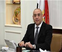 وزير الإسكان ومحافظ الجيزة يتابعان تنفيذ مشروعات مياه الشرب والصرف