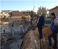 رئيس مدينة أبوقرقاص يتفقد الأعمال الإنشائية لـ3 مدارس جديدة 