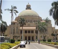 جامعة القاهرة تستضيف «أبو الغيط».. الإثنين المقبل