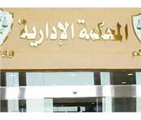 إحالة طعن نتيجة انتخابات دائرة بالبحيرة لمحكمة النقض