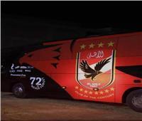 الأهلي يصل إلى «برج العرب» لخوض نهائي كأس مصر