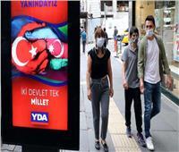 تركيا تسجل أعلى حصيلة وفيات بفيروس كورونا منذ بدء الجائحة