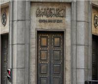 «المركزي»: قطاع الأعمال الخاص استحوذ على 60% من قروض البنوك