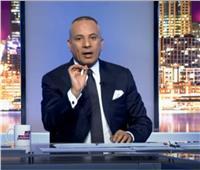 أحمد موسى للمواطنين:«بحذركم من المخالفات عشان أنتم حبايبي».. فيديو