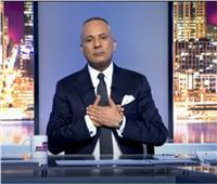 أحمد موسى: موقفي من الدوحة لم يتغير منذ 1999.. فيديو