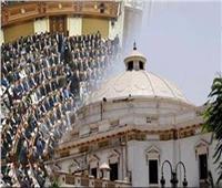 «الوطنية للانتخابات» تعلن موعد اكتمال البرلمان الجديد 2021
