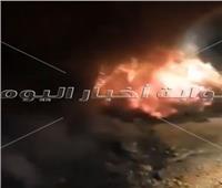 «الكبريت» كلمة سر خروج النيران من الأرض بالوادي الجديد.. فيديو وصور