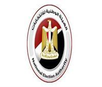 55 مقرا جاهزا لجولة الإعادة بانتخابات مجلس النواب بالمنوفية