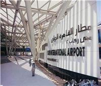 جمارك مطار القاهرة تحبط محاولة تهريب عدد من أقراص الترامادول المخدرة