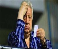 حقيقة خطاب الفيفا للاستفسار عن إيقاف مرتضى منصور