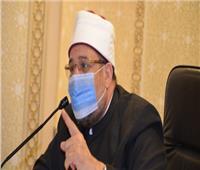 وزير الأوقاف يشارك في مؤتمر الإمارات «قيم عالم ما بعد كورونا»
