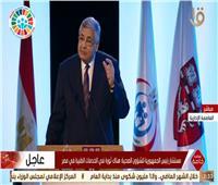 مستشار الرئيس: الدولة وقطاع الصحة في «ثورة حقيقية»
