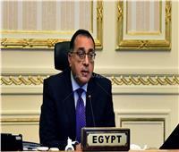 رئيس الوزراء: جهود مكافحة الإرهاب لن تكتمل دون مواجهة حازمة لداعميه