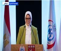وزيرة الصحة تشكر جامعة هارفرد لاختيار مصر لتنفيذ برامج طبية