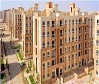 تفاصيل حجز وحدات الإسكان المميز بمدينة رشيد الجديدة