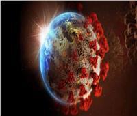 إصابات «كورونا» حول العالم تتجاوز 66.23 مليون