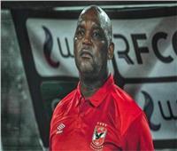 الأهلي يُفعل عقد موسيماني بعد الفوز ببطولة إفريقيا