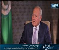 أحمد أبو الغيط: ليبيا خسرت 500 مليار دولار منذ 2011