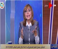لأول مرة منذ 20 عامًا .. انخفاض معدل الفقر في مصر .. فيديو