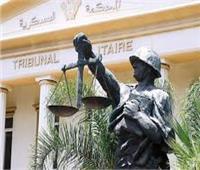 اليوم| محاكمة المتهمين بتصوير قاعدة بلبيس الجوية
