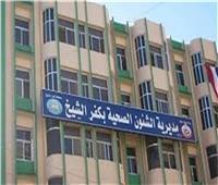 انتخابات النواب| الاشتباه في إصابة رئيس لجنة بكورونا واستبداله بآخر في كفر الشيخ