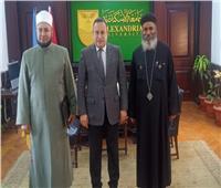 رئيس جامعة الإسكندرية يبحث تجديد الخطاب الديني مع أمين بيت العائلة