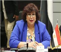 وزيرة الثقافة: معرض بورتريه «محفوظ وغارسيا» يحقق إحدى أمنيات أديب نوبل