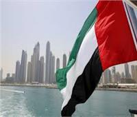 الإمارات وجمهورية القمر تؤكدان حرصهما على تعزيز العلاقات الثنائية