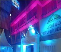 الجامعة العمالية تتزين بالإضاءة لتشجيع الناخبين على مشاركة بجولة الإعادة