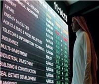 الأسهم السعودية تُختتم بارتفاع جماعي لكافة القطاعات