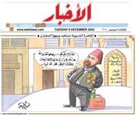 كاريكاتير الأخبار| القاهرة الفاطمية تستعيد وجهها الحضاري
