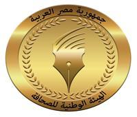 «الوطنية للصحافة» تنظم «منتدى الإدارة والتسويق» لأول مرة