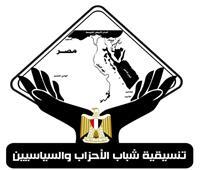 تنسيقية شباب الأحزاب تصدر تقريرها الختامي حول إعادة الانتخابات