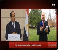 الديهي: مصر تمثل «رمانة الميزان» في المنطقة