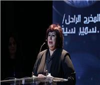 وزيرة الثقافة: أعمال الراحل «سمير سيف» ستظل أيقونات بارزة في تاريخ السينما