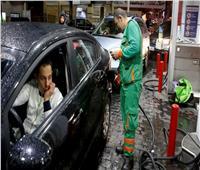 لبنان يبحث ترشيد دعم السلع والمحروقات بسبب الأزمة الاقتصادية