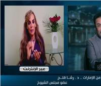 المصرية الأكثر تأثيراً في إفريقيا:فرص عمل واعدة للشباب فى القارة السمراء