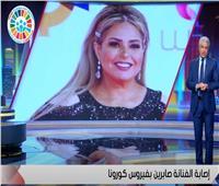 صابرين: إصابتي بكورونا ليس بسبب «القاهرة السينمائي»