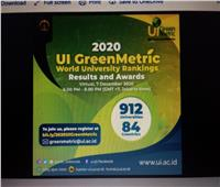 لأول مرة.. جامعة سوهاج ضمن أفضل خمس جامعات مستدامة في إفريقيا