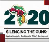 لإنهاء الحروب بحلول 2021.. السودان يشارك في قمة «إسكات البنادق»