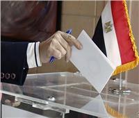 لجان الاقتراع تفتح أبوابها في اليوم الأخير لإعادة المرحلة الثانية بانتخابات النواب